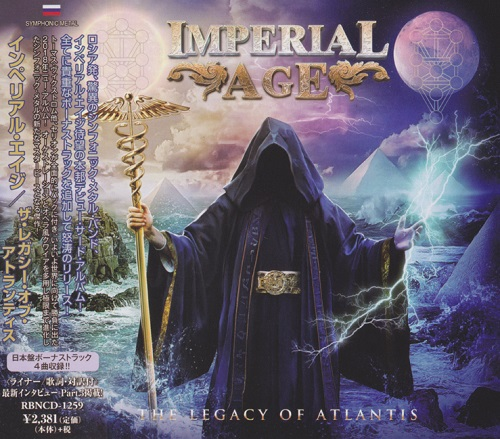 Imperial Age - The Legacy of Atlantis (Japanese Edition) (2018)