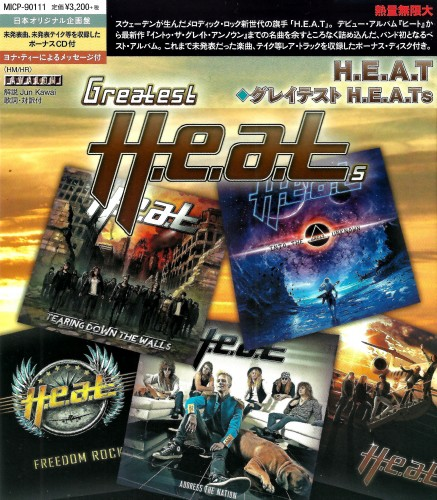 H.E.A.T - Greatest H.E.A.Ts (2CD) [Japanese Edition] (2018)