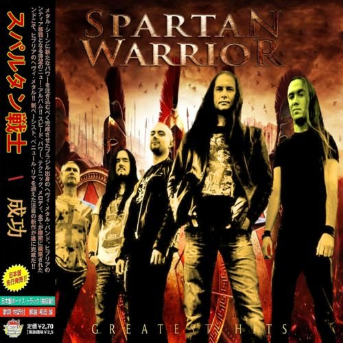 Spartan Warrior – Greatest Hits (Japanese Edition) (2019)